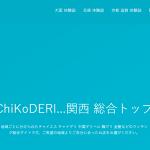 ChiKoDERI