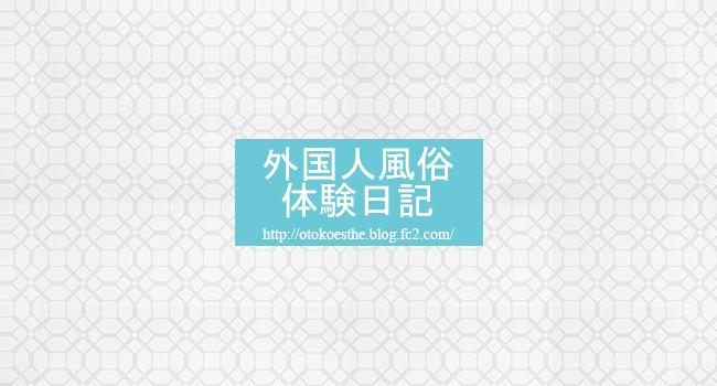 大阪のデリヘル,回春エステ,風俗エステ,中国エステの新感覚風俗紹介サイト ALL風俗.com