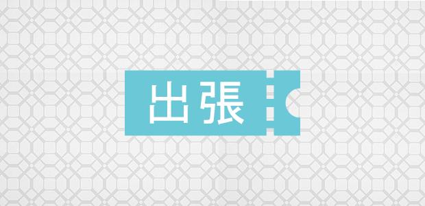 大阪の風俗はデリヘルやチャイデリ 中国エステ チャイエスなど激安風俗の難波 日本橋 梅田 2ch 爆サイ