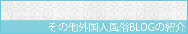 大阪のデリヘルや風俗や中国エステやチャイエスや高槻、奈良、淀屋橋、梅田のALL風俗.com